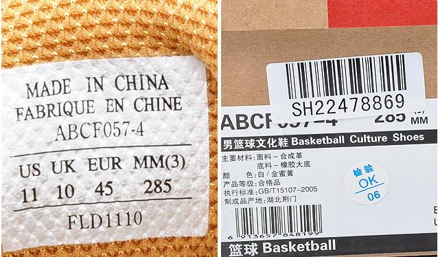Lining 李宁篮球系列男子篮球文化鞋 ABCF057 4