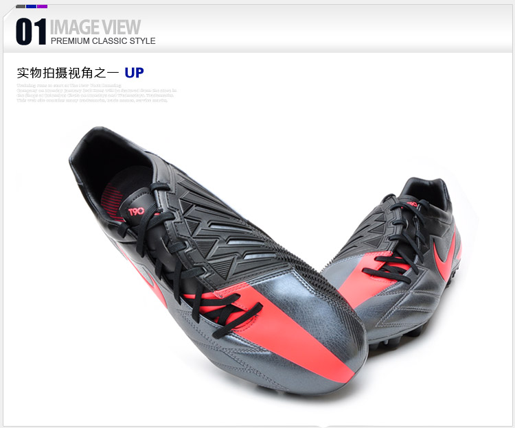 niket90足球鞋哪种好 耐克足球鞋碎钉牌子同款