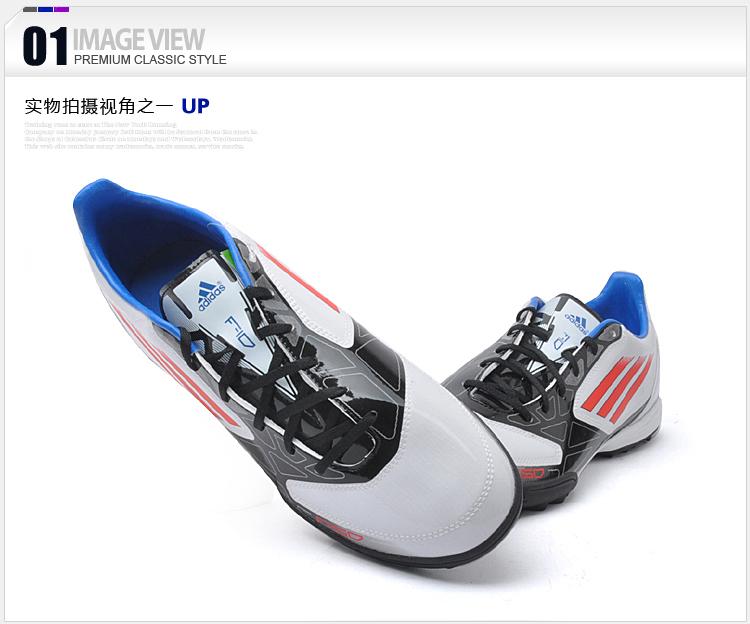 p3仓包邮专柜正品adidas/阿迪达斯12年新款男子足球