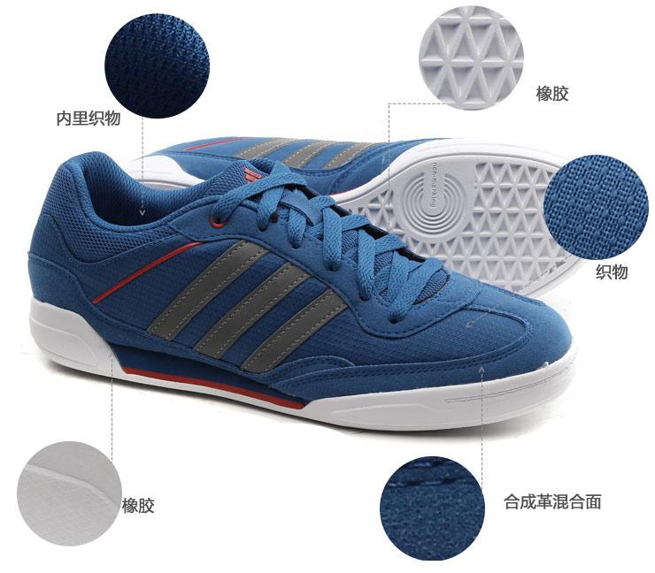 限时包邮正品adidas阿迪达斯男鞋秋季运动休闲板鞋